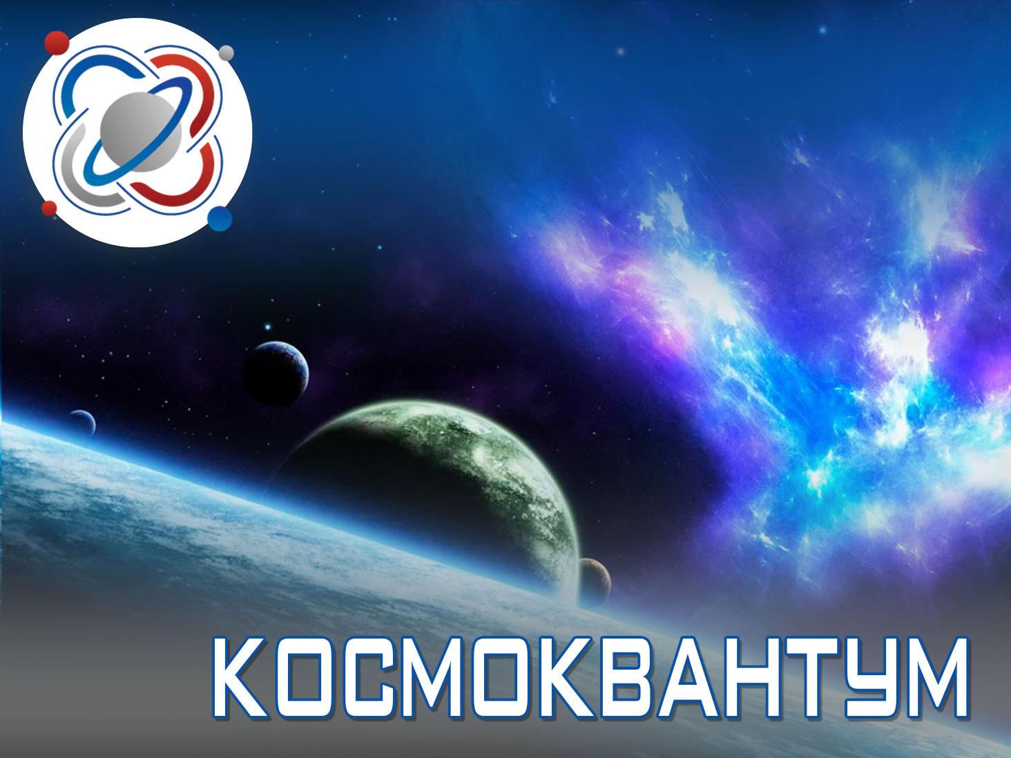 Для тех, кто хочет погрузиться в инженерные области космонавтики.