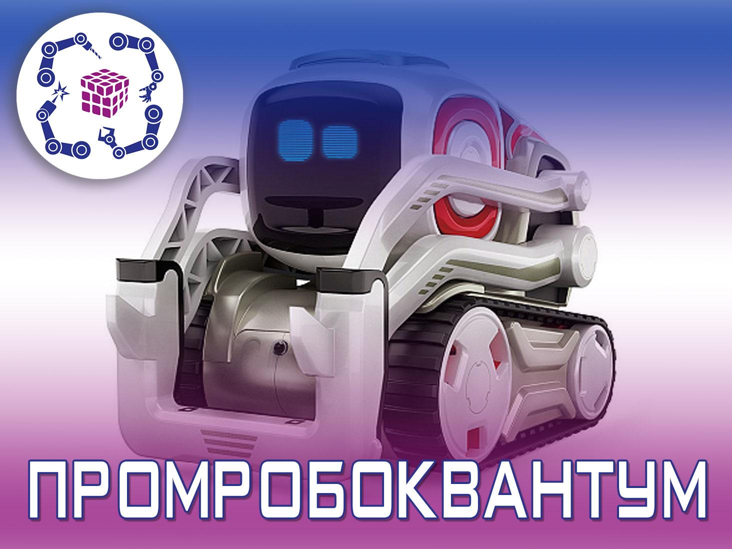 Для тех, кто интересуется моделированием и конструированием, мечтает создать своего робота на пользу людям.
